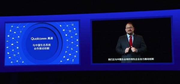 """""""5G+AI+云""""成经济增长新引擎 高通加速各行业数字化转型"""