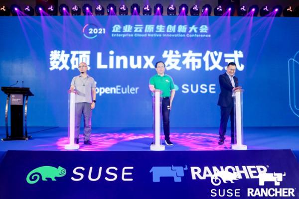 开源并不一定等于开放 SUSE聚焦开放的互操作性