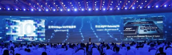 """技术突破+生态协作,高通骁龙X65获""""世界互联网领先科技成果"""""""