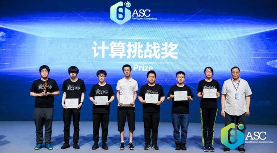 四大看点 2021年的这届ASC大赛精彩纷呈
