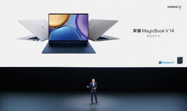 荣耀MagicBook V 14发布:首创500万高清广角双摄,打造非凡音视频会议系统