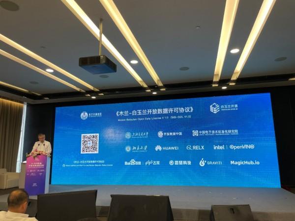 WAIC 2021:英特尔赋能智能边缘与AI产业,践行环境可持续发展