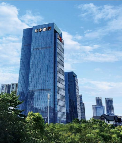 网易云信联手长沙银行 远程视频银行系统助力数字化转型
