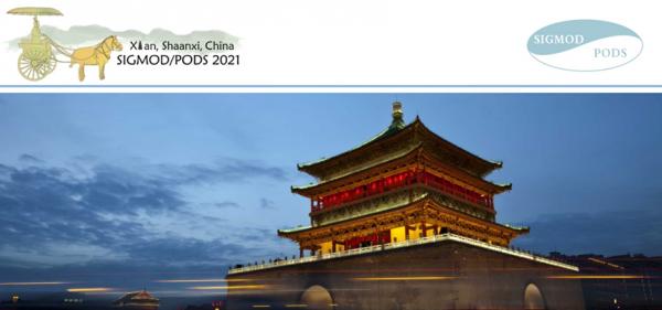 精彩议程来袭!华为云将携数据库领域伙伴出席ACM SIGMOD国际顶级会议