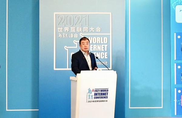 齐向东出席乌镇互联网大会:一中心两体系护航关键信息基础设施
