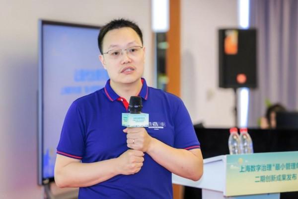 推动城市数字化转型,浦江秀-城市数字化全国伙伴沙龙成功举办