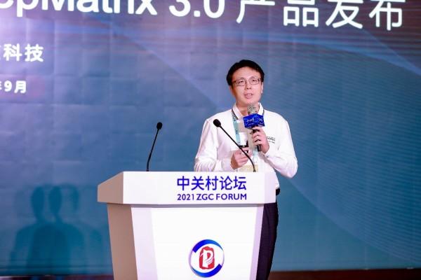 """百分点科技""""新一代数据智能决策系统DeepMatrix 3.0""""亮相2021中关村论坛首发平台"""