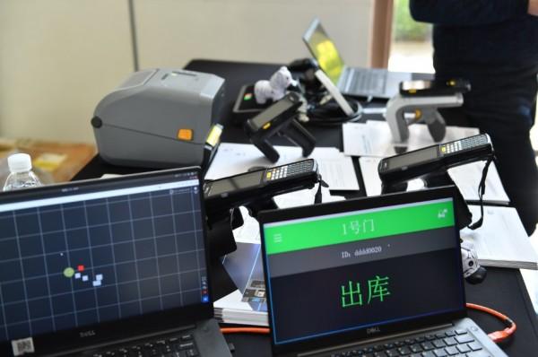 Zebra 最新 RFID 解决方案亮相全球 RFID 产业技术高峰论坛