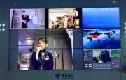 中国电信携手东航、海航开启空中手机通信新时代