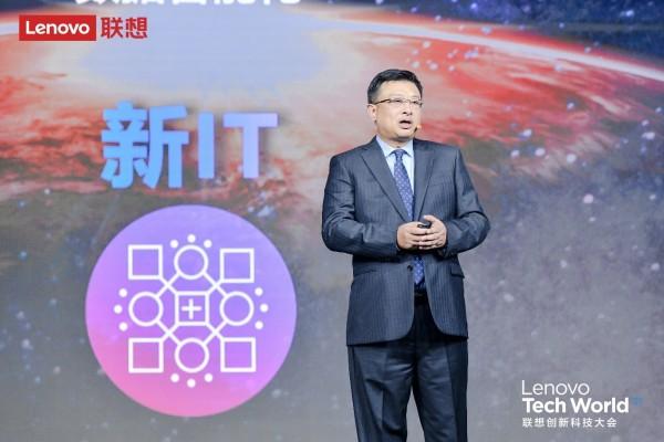 联想童夫尧:以双态IT智能基础架构,构建新IT底座
