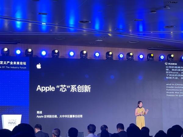 苹果大中华区总经理葛越4千字演讲关键词:自研芯片、产品理念、隐私问题和开发者