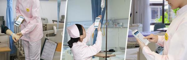 """用科技守护健康,5G技术助力打造高效的医疗""""信息网"""""""