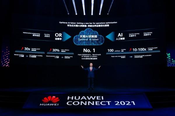 华为云发布一系列重磅AI服务,让创新触手可及