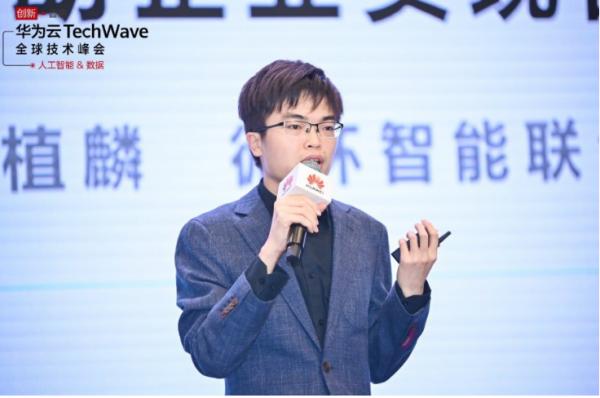 华为云AI技术创新,加速行业智能升级