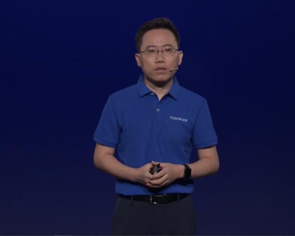 打造云原生时代的自动和智能可观测性  Dynatrace亮相亚马逊云科技中国线上峰会