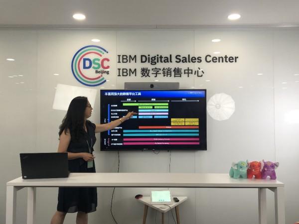 """""""沉浸式""""探营IBM数销中心:""""百年IBM""""变年轻了"""