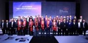2019MWC中国联通发布MEC边缘云战略布局及商用计划