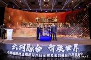一跳入云多云互联  中国联通大力提升云联网产品能力