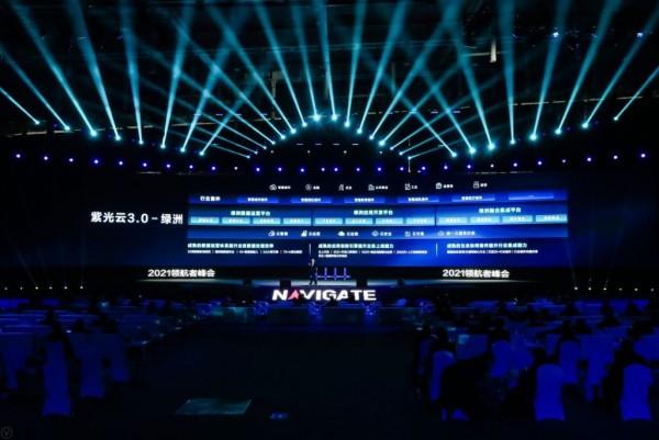 新华三战略升级:这里有一套数字化转型新范式