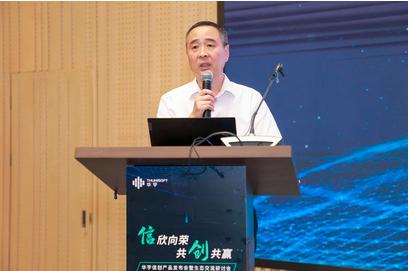 华宇发布行业数字中台2.0,携手合作伙伴共建信创生态