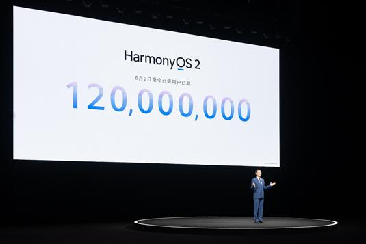 搭载HarmonyOS 2,华为nova9系列为年轻人开启鸿蒙生态新玩法