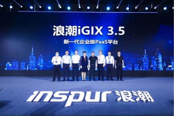 """为企业数字化造一个""""底座"""",浪潮发布新一代企业级PaaS平台iGIX3.5"""