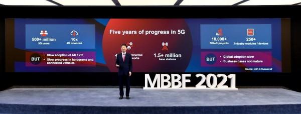胡厚��:元宇宙、5GtoB市场以及绿色低碳三个维度推动5G新发展