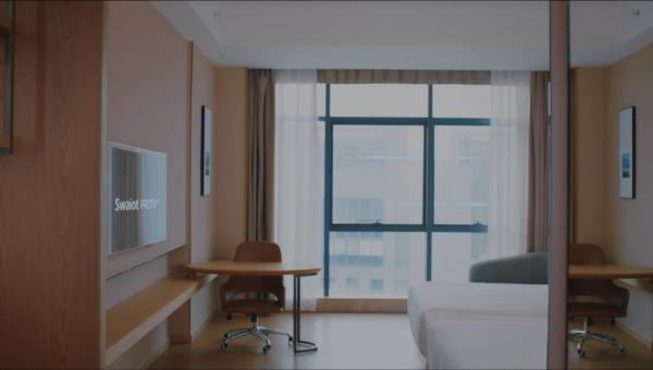 助力商业变革升级,创维商用携四大智慧解决方案亮相InfoComm China 2021