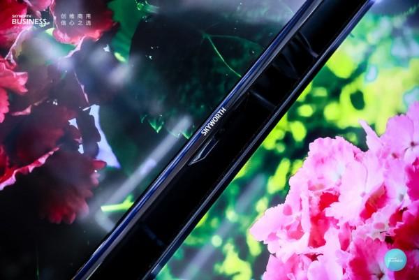 领先技术诠释绚丽视界,创维商用亮相InfoComm China 2021展会