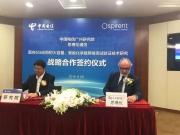中国电信广研院与思博伦共同推动智能化承载网络测试技术研究