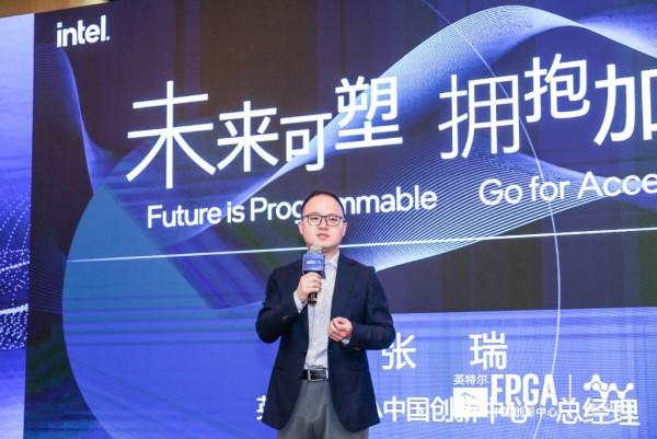"""""""未来可塑 拥抱加速""""  - 数字及智能时代英特尔加速科技及应用探讨"""