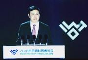 中国电信杨杰:从万物互联走向万物智联