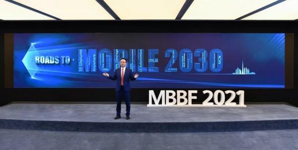华为汪涛:走向智能世界2030,无线网络未来十年十大产业趋势