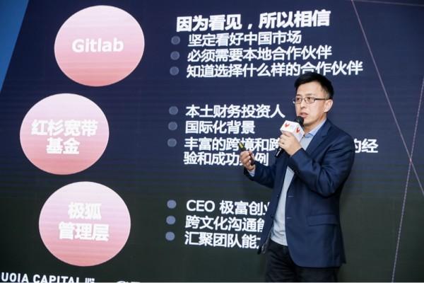 """开源""""风起"""", 极狐公司携GitLab中国发行版来了"""