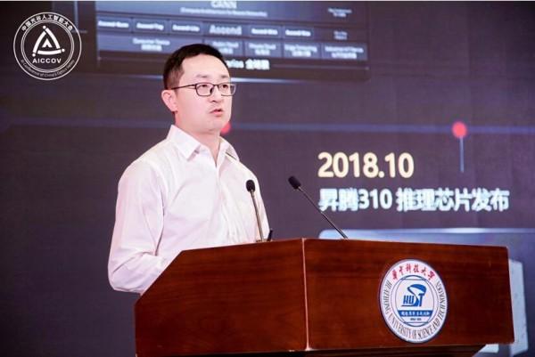 �N腾AI亮相中国光谷人工智能大会,携手伙伴共建AI 新生态