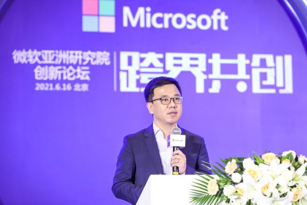 跨界共创正当时 微软亚洲研究院加速AI价值落地
