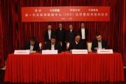 中国联通中国电信联手国投和万国数据开展新一代互联网数据中心建设