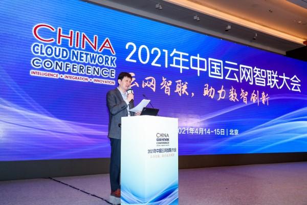 韦乐平:云网融合将成各方争夺的战略性高地