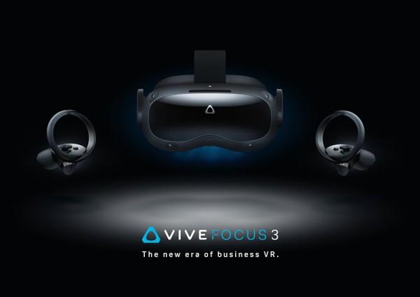 "HTC VIVE发布多款高品质虚拟现实产品,以""软硬双擎""驱动VR新纪元"