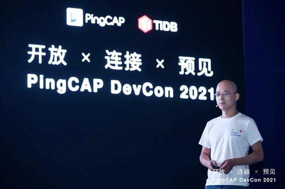 PingCAP:相信开放,立足真实场景,拥抱创新