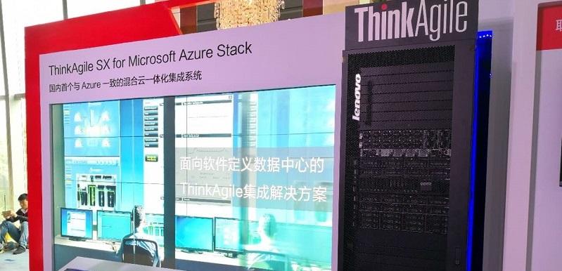 联想ThinkAgile SX for Microsoft Azure Stack混合云解决方案,真正实现云上云下数据无缝流动
