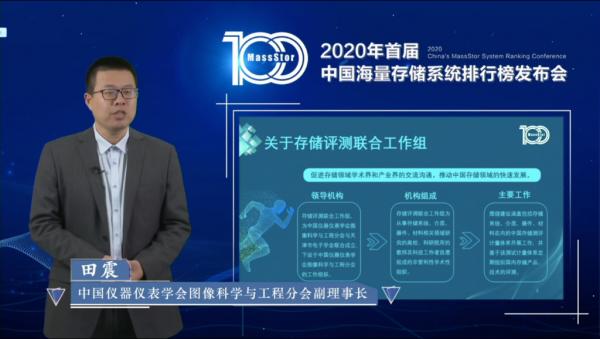 蓝色屏幕上的男人  描述已自动生成