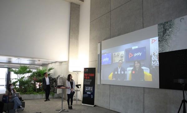 Poly博诣北京体验中心正式亮相 让未来新常态办公想象成真