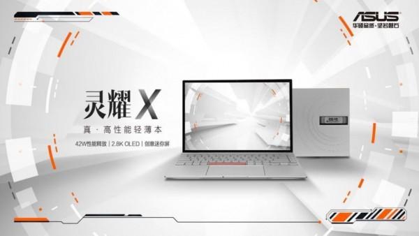 """华硕为用户推荐适配不同使用场景的""""好屏""""新品"""