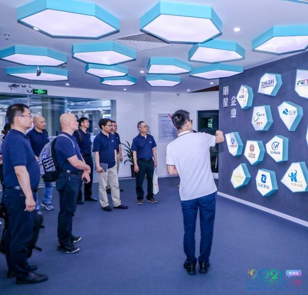 新华网客户端中国园区创新力调研珠海启航——助力粤港澳大湾区打造数字创新高地