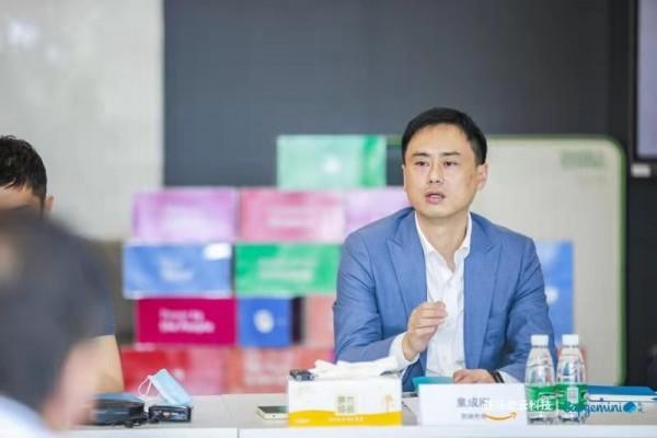 凯捷中国,在云上加速客户创新