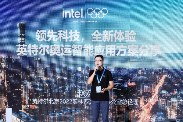 英特尔北京2022年冬奥会体验中心:畅享创新科技 开启精彩奥运