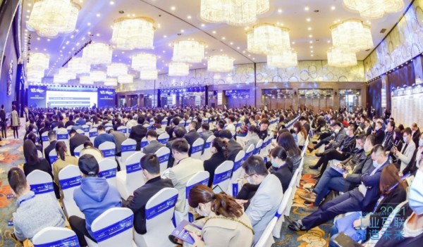 2021年长三角数字化转型大会在苏州相城召开!前方高能~全程看点!