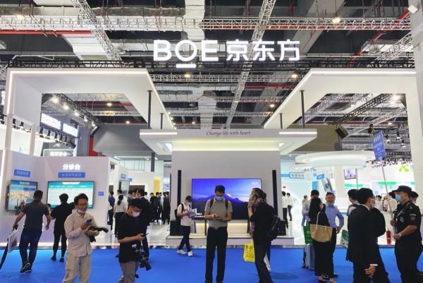 京东方高级副总裁冯强:京东方的每一家医院都将是物联网医院