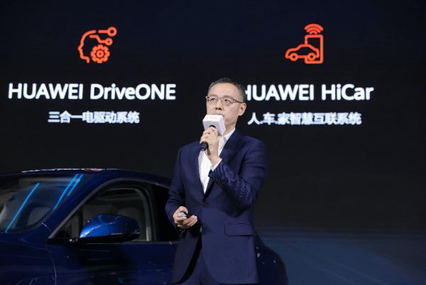 智慧出行战略升级:华为智选联手赛力斯推出高性能电驱轿跑SUV